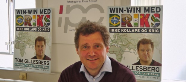 International Press Center press conference with Tom Gillesberg June 9, 2015